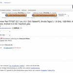 Amazon Produktansicht - etwas Trist